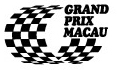 Logo officiel du Grand-Prix de Macao
