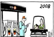 Hausse des prix des carburants